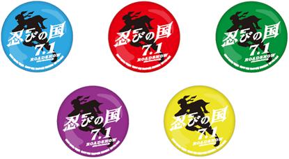忍びの国オリジナル缶バッジ.png